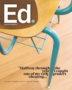 This issue's cover.