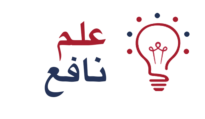 Usable Knowledge in Arabic