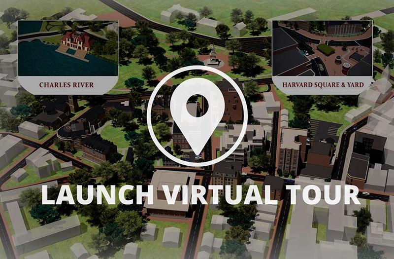 HGSE Virtual Tour