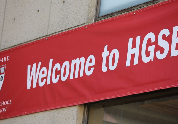 Welcome to HGSE