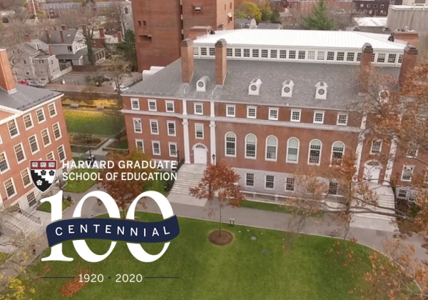 HGSE Campus Aerial Photo with HGSE100 Logo