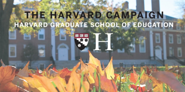 HGSE campaign logo